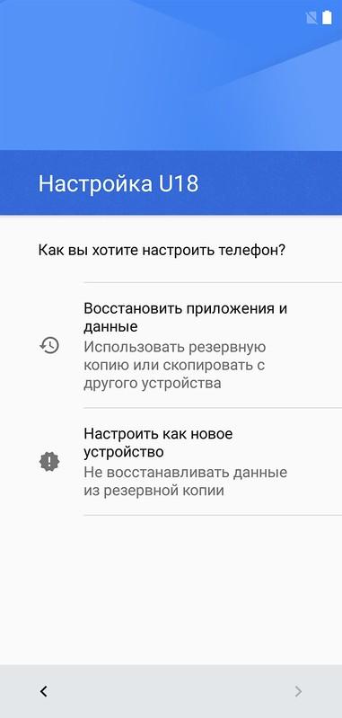 Screenshot_20170120-061752