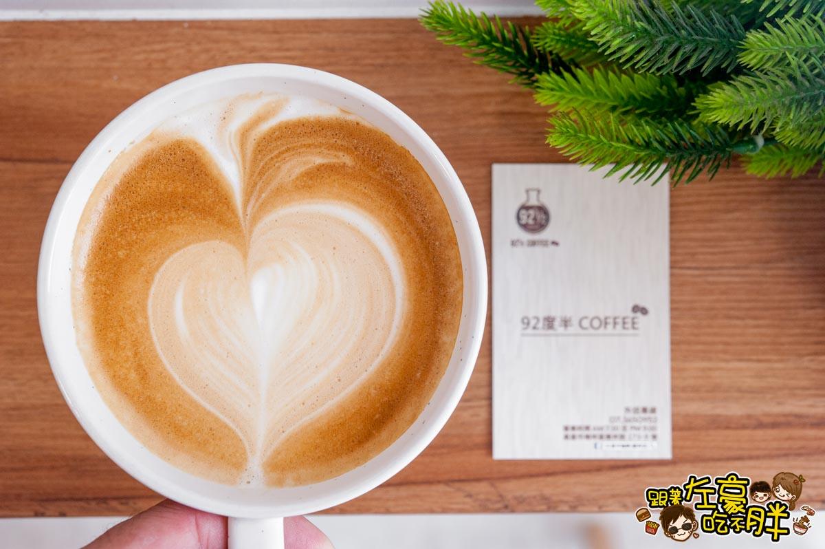 92度半咖啡(德祥店)-42