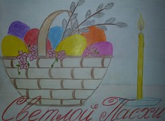 Сухогузов Владимир (рук. Канунникова Вероника Фанилевна, Файзуллина Татьяна Юрьевна) - Светлая Пасха