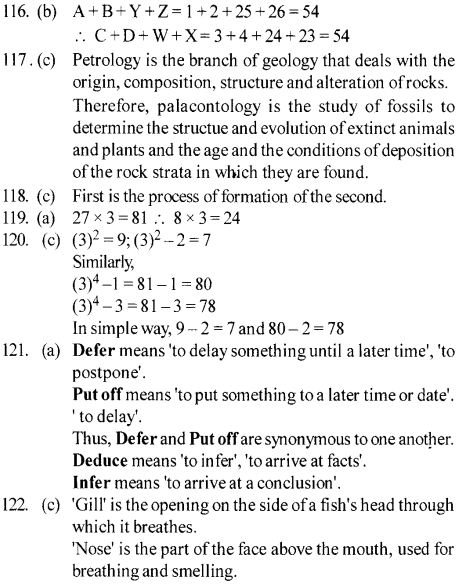ssc-reasoning-solved-papers-analogy - 25