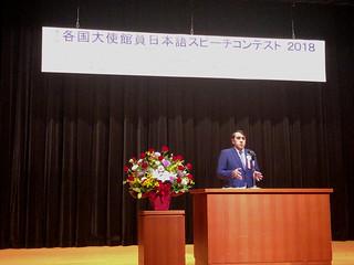 Mr. Hamdard 21st Speech Contest