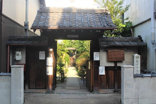 honkoji-gosyuin04029