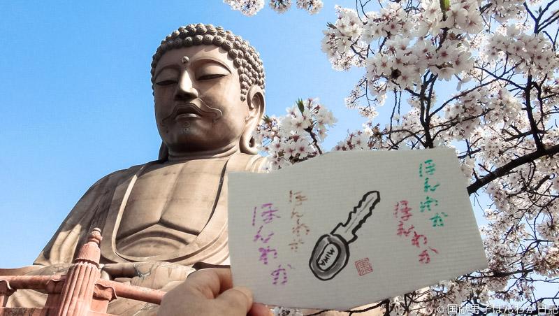 小僧落書き:背景は愛知・聚楽園大仏(撮影:筆者)