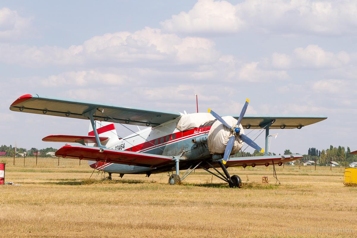 Краснокутское лётное училище гражданской авиации фото 008_8060