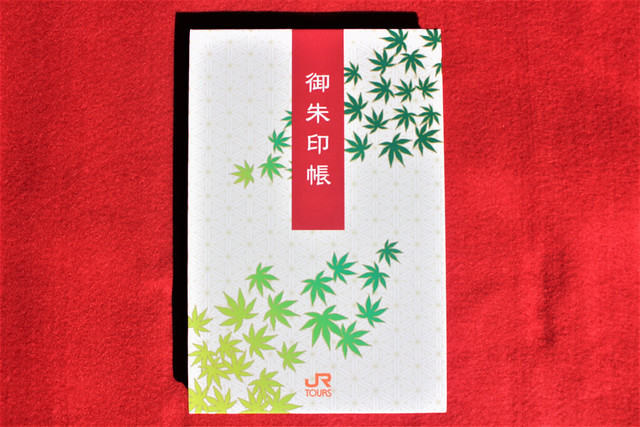 souda-kyoto011