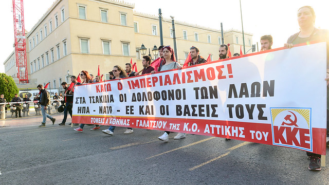 DEMONSTRATIONS OF THE KKE AND OF KNE AGAINST THE IMPERIALIST ATTACK ON SYRIA (ATHENS)