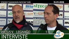 Virtus V.-Legnago del 15-04-18
