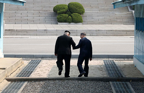 NORTHKOREA-SOUTHKOREA/SUMMIT