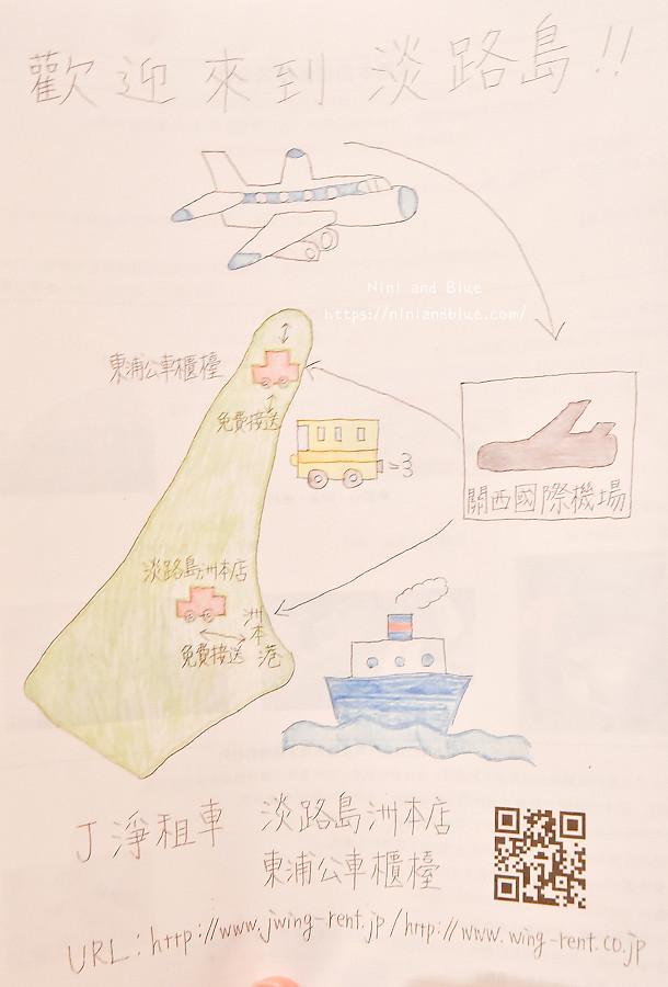 日本 鳴門漩渦 渦潮 淡路島 景點01