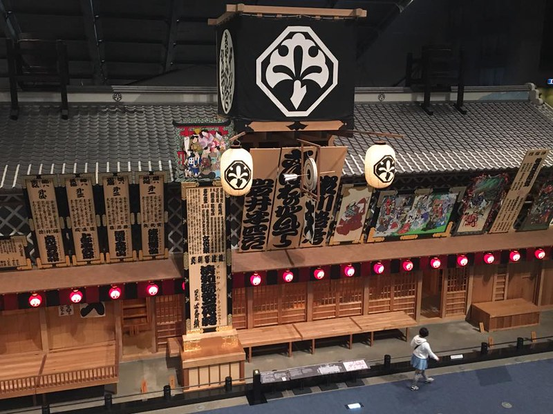 Japanese building Edo musuem