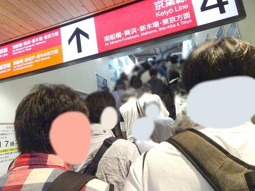 ニコニコ超会議の混雑~海浜幕張駅