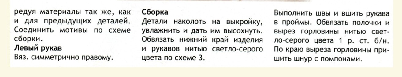 2011_6530459873043904 (3)