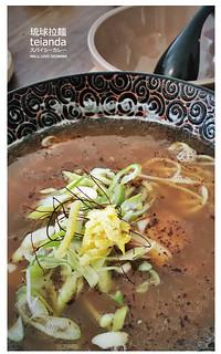琉球拉麵teianda-33