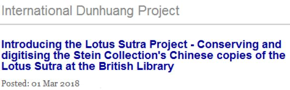LotusSutraProject