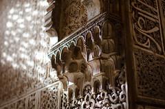 Nasrid Palace Details