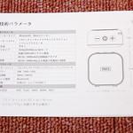 MIFA A1 Bluetooth スピーカー 開封レビュー (14)