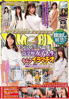 DVDMS-247 Ban Lifting Ban! ! Magic Mirror Flight High School Education Female College Student Leading To The Lady's University In Kanto Prefecture The First Self Life Of Volunteer Vol. 3 Female College Vol.03 Female College Student Who Caught Decacin Erected In Gingin Felt Like To Insert Big Cock In Intellioma Co Are You Going To! What?