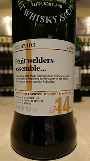 SMWS 37.103 - Fruit welders assemble