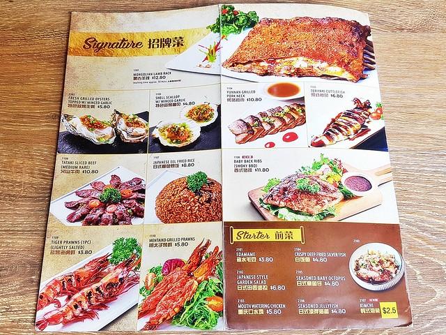 Menu - Signature Dishes, Appetizers