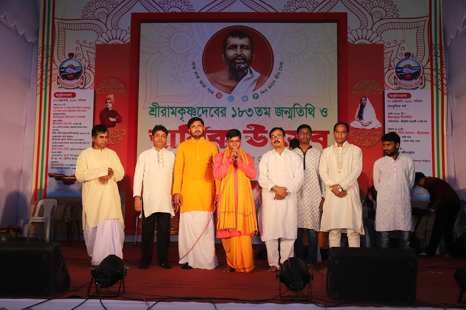 Annual Celebration, Ramakrishna Mission, Dhaka, Bangladesh