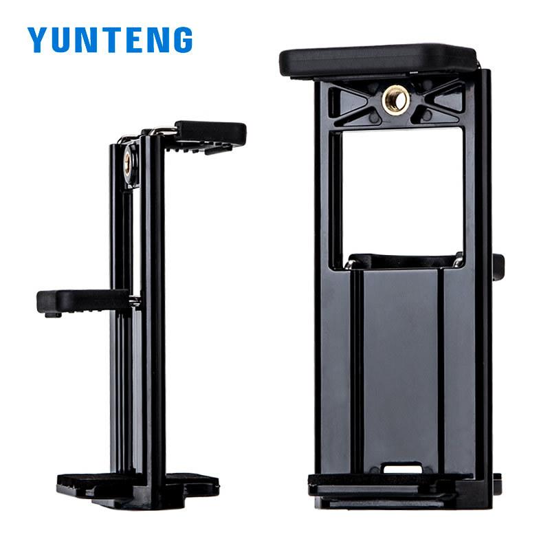 Khung kẹp điện thoại và ipad 2in1 Yunteng gắn chân máy ảnh, độ mở rộng đến 18.5cm