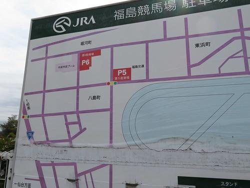 福島競馬場の東門方面の駐車場