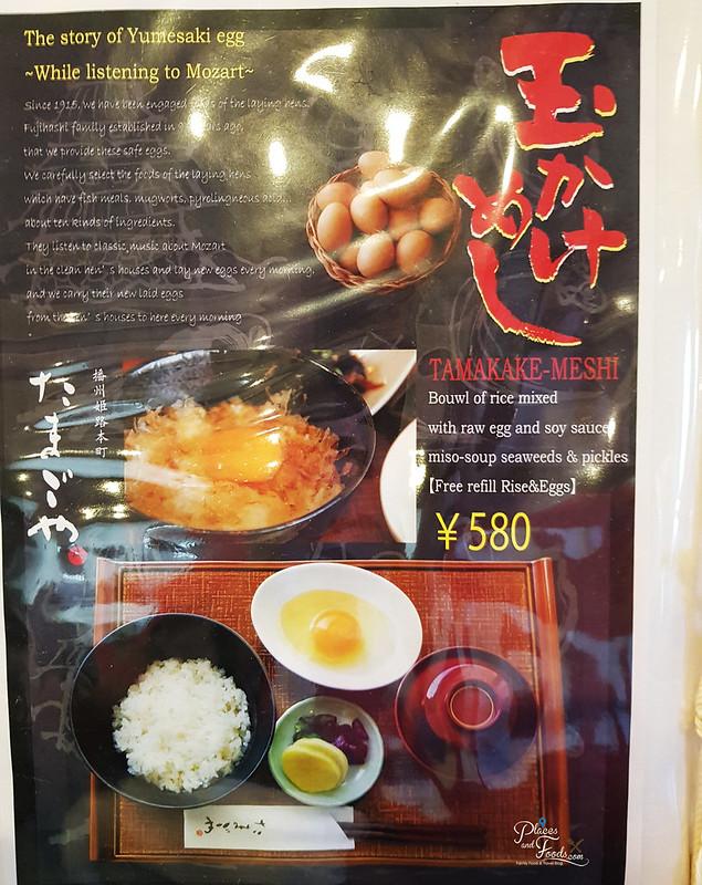 tamagoya himeji yumesaki egg