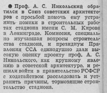1939-01-90