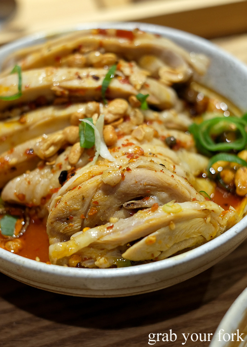 Steamed chicken in chilli sauce at Mr Meng Chongqing Gourmet in Market City Chinatown Sydney