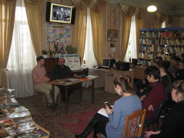 Бенефіс Віктора Кіріякіді в бібліотеці