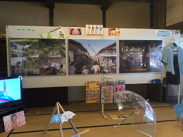 岩村にてNHK朝ドラ「半分、青い」番組展開催中 IMG_2749