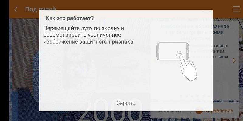 Screenshot_20180430-105810