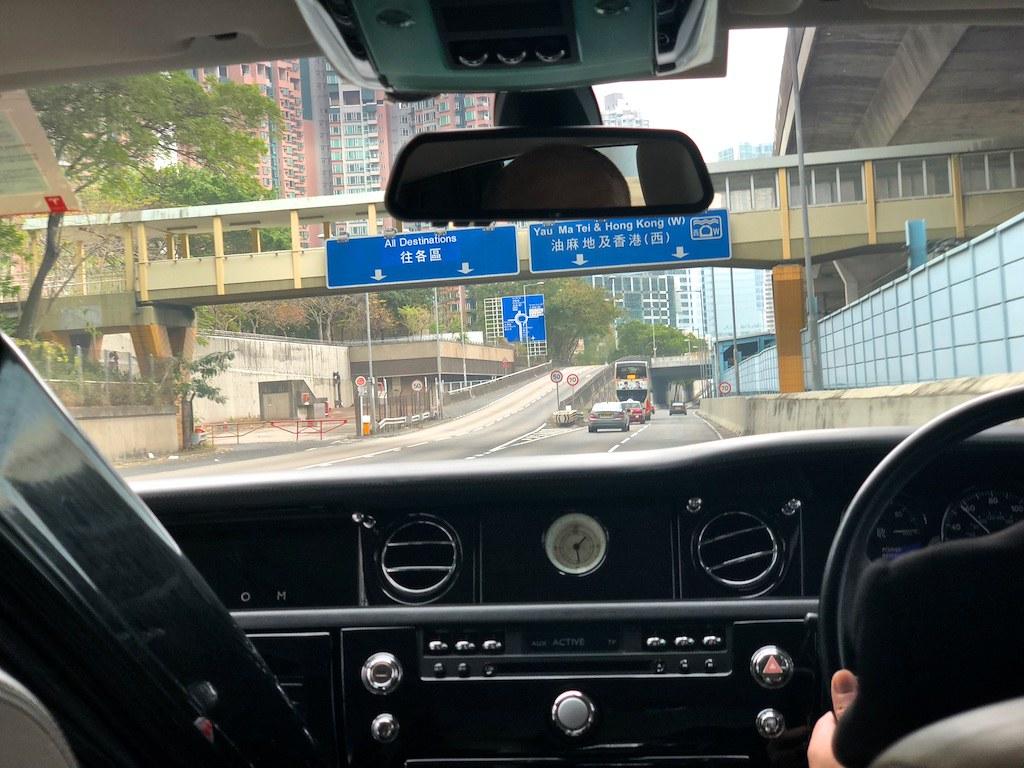 Rolls Royce Ritz-Carlton Hong Kong 9