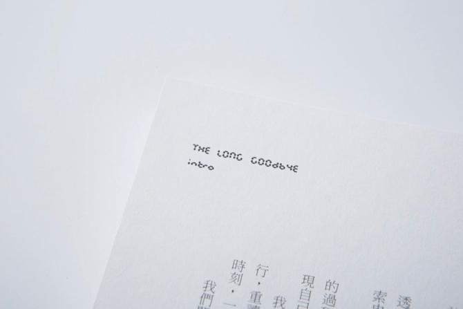thelonggoodbye - 25
