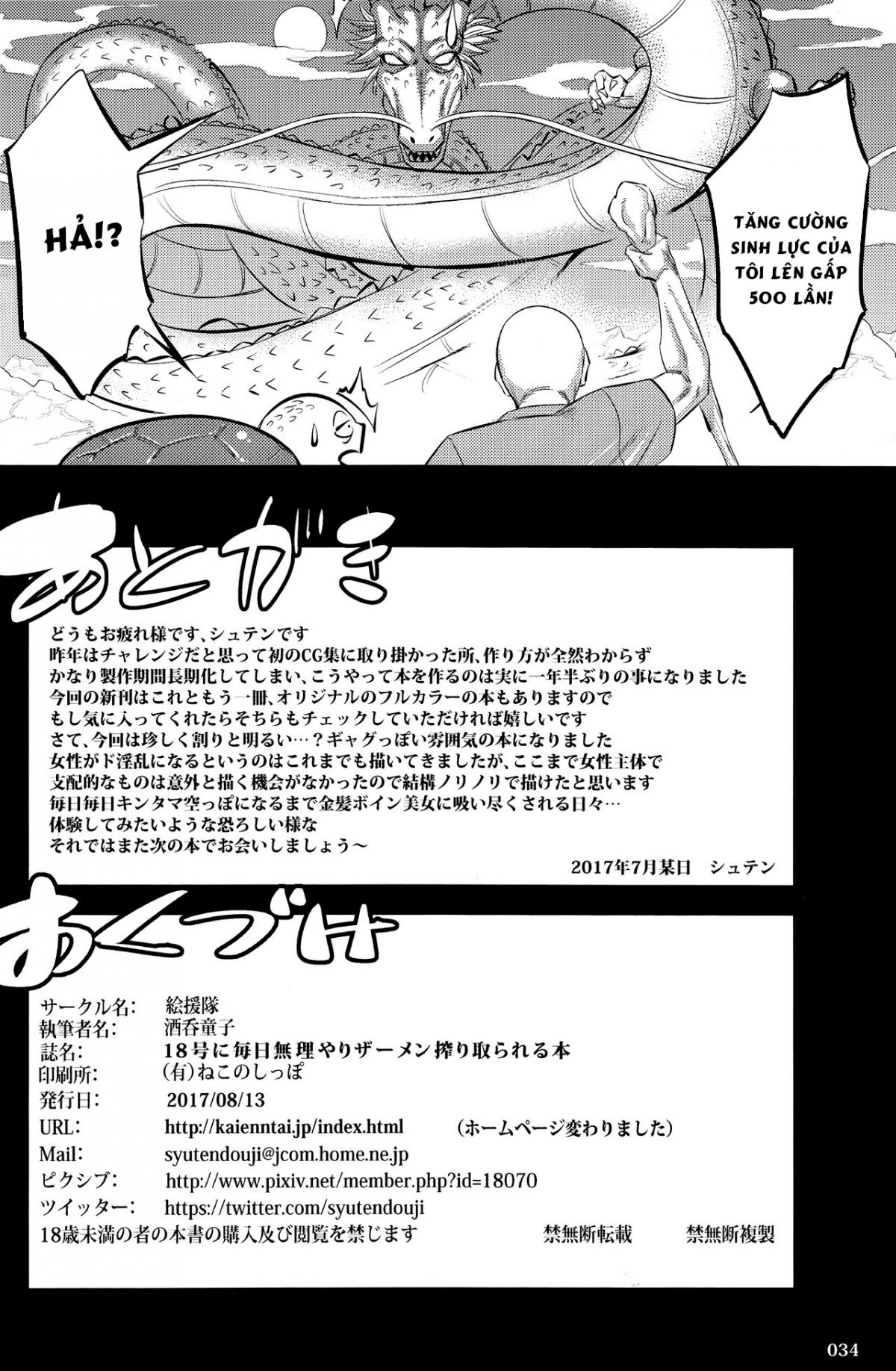 HentaiVN.net - Ảnh 34 - 18-gou ni Mainichi Muriyari Semen Shiboritorareru Hon - A Book About Getting Your Semen Forcibly Squeezed Out By No. 18 Every Single Day - Oneshot