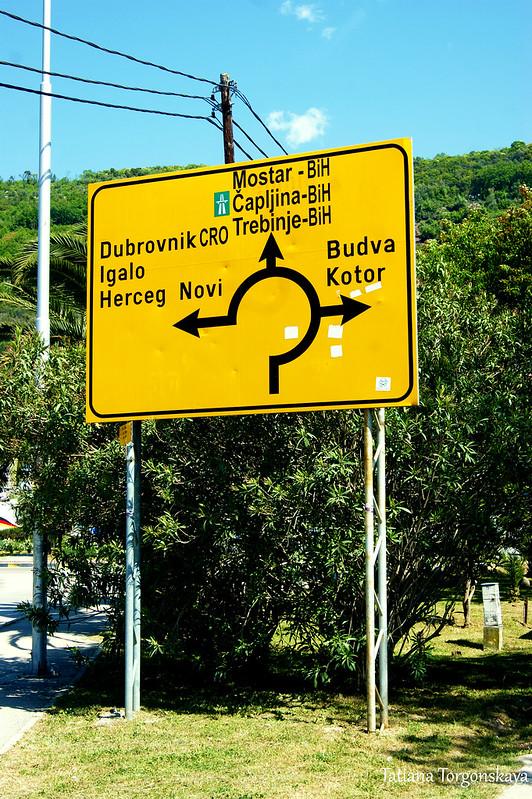 Указатель с городами Боснии и Герцеговины,  Черногории, Хорватии