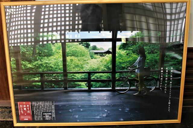 tofukuji-teien017
