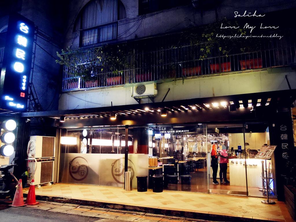 台北東區台韓民國韓式燒肉店 (1)