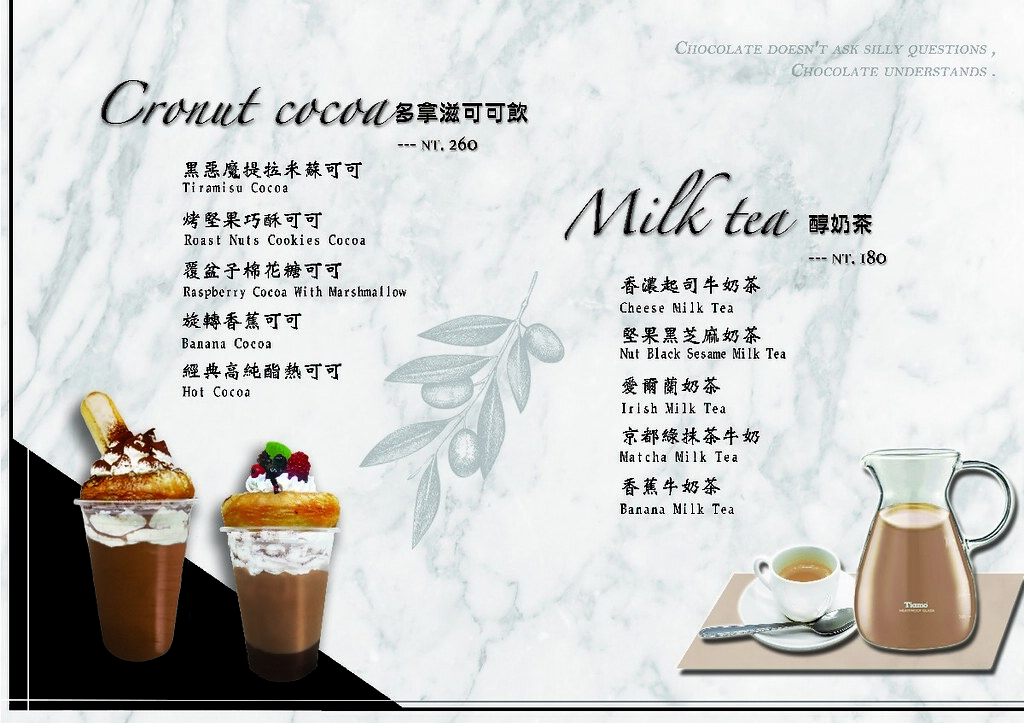 台北東區alamode Table菜單menu價位訂位價格 (7)