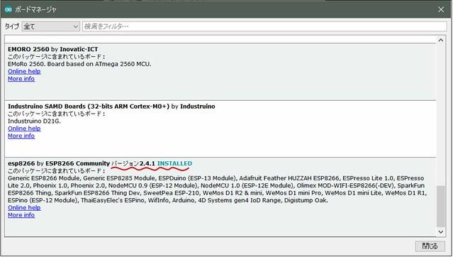 Arduino_ESP8266_241_03