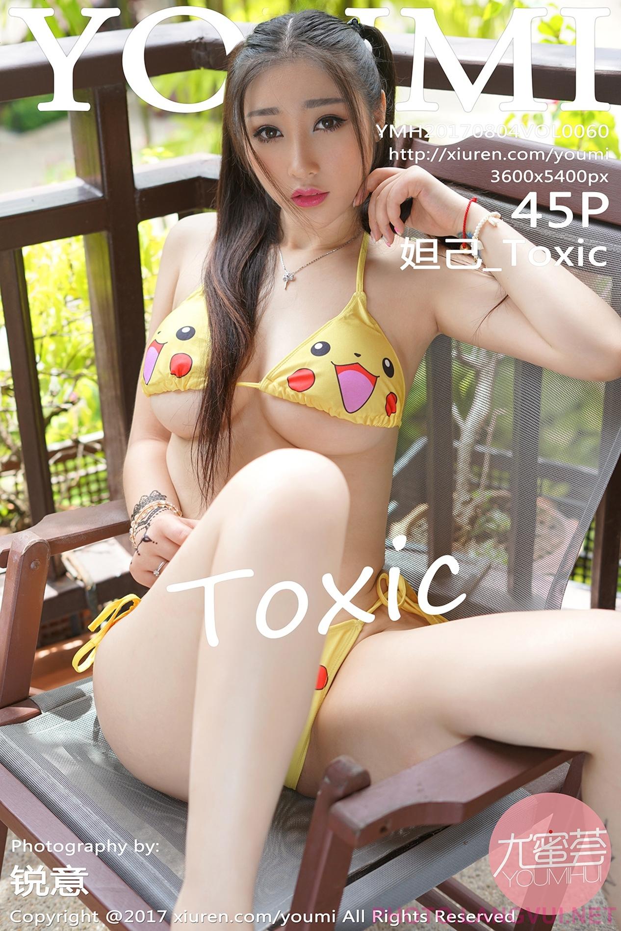 YouMi Vol 060 Toxic