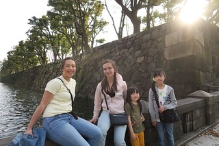 Garcia girls in Tokyo at Imperial Palace