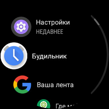 screen (11)
