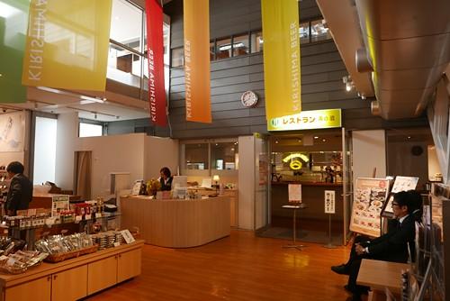 kirishimafactorygarden016