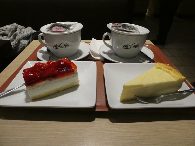 McCafe Wroclaw