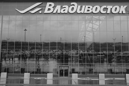 Vladivostok AP on 14-04-2018 (2)