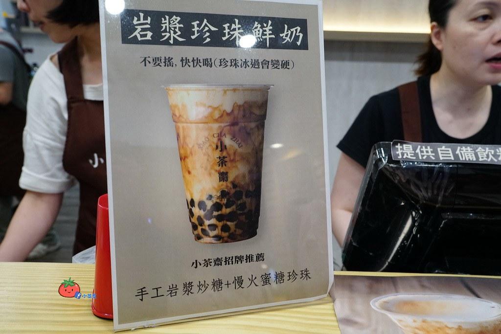 新莊小茶齋 黑糖珍珠鮮奶