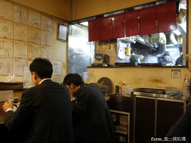 飯糰拉麵 麵屋海神07