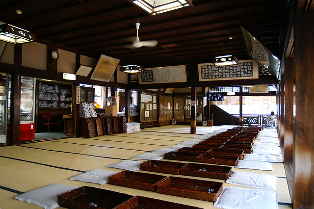 Dogo Onsen (Hot Springs Main Building)