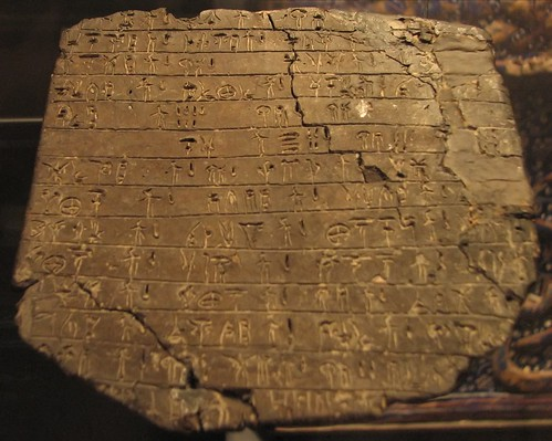 linear B tablet, minoan, early 14th century BC, from the palace at knossos, crete, baked clay